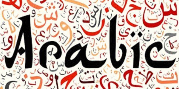Classical Arabic