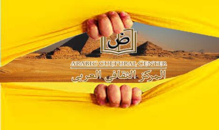 Watch arabic lessons