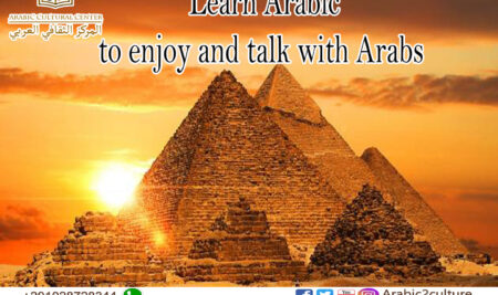 Free scholarship to teach the Arabic language